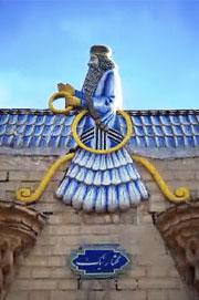 yazd_zoroastrien_fire_temple