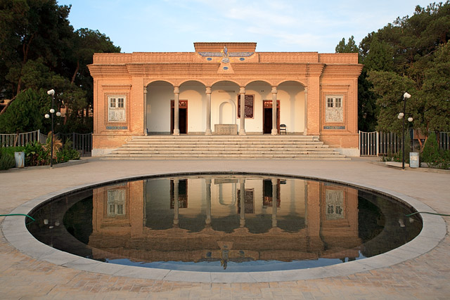 Zoroastrian fire temple yazd tours