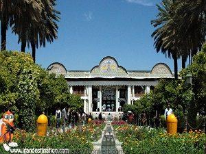 Eram Garden-Shiraz-Iran