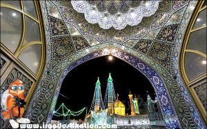 Hazrat-e-Masoumeh-Ghom-Iran