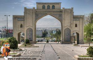 quran_gate